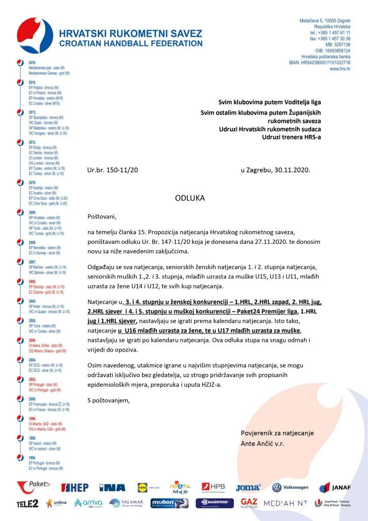 150_Odluka-o-odgodi-liga-30112020-1448x2048